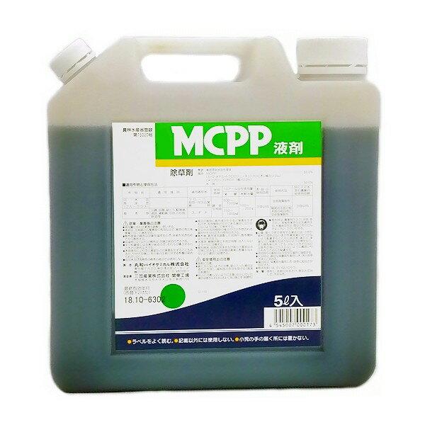 農薬 除草剤 MCPP液剤 5L