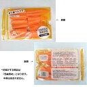 オーラパックすぐ食べレンジ 規格品(黄) 100枚