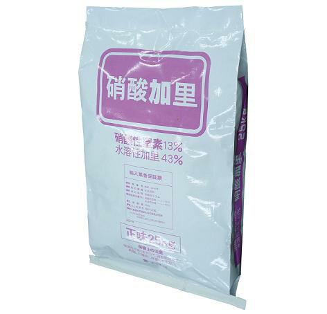 硝酸加里25kg 肥料液肥液体肥料ガーデニング用品農業資材園芸用品ガーデニンググッズ家庭菜園養液栽培
