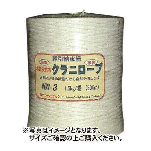 クラニーロープ N-3 100m