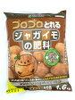 ジャガイモの肥料 1.6kg