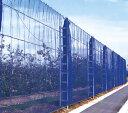 防風網 青 網目4mm×幅2m×長さ50m(花/ガーデン/DIY/ガーデニング/用具/工具/ネット類/防風ネット/農業用/農業資材/通販/楽天)