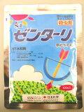 農薬 殺虫剤 ゼンターリ顆粒水和剤 100g
