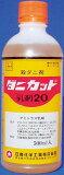 農薬 殺虫剤 ダニカット乳剤20 500ml