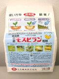 農薬 殺虫剤 モスピラン粒剤 1kg