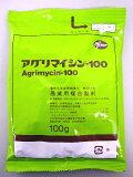 农药杀菌剂agurimaishin-100100g[農薬 殺菌剤 アグリマイシン-100 100g]
