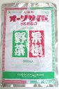 農薬 殺菌剤 オーソサイド水和剤80 500g