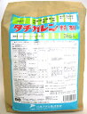 タチガレン粉剤 3kg 殺菌剤
