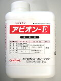 農薬 アビオン-E 1L