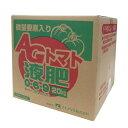 AGトマト液肥 20kg(液肥 追肥 液体肥料 農業 肥料 トマト カリ 水溶性 農業資材 農業用