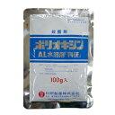 ポリオキシンAL水溶剤 100g(農業資材 農業 農業用資材...