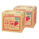 錠剤肥料 プロミックイチゴ用10kg 中粒(園芸用品 農業資...