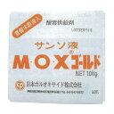 酸素供給剤 MOXゴールド10kg