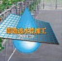 防草シート 強力アグリシート 幅1m×長さ100m