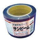 防鳥テープ サンビーム 赤/銀 30mm×90m