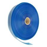 オリジナル灌水チューブ 幅5cmx両面孔x青厚さ0.2mmx長さ100m ピッチ20cm