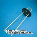 黒丸君 20cm 200個(防草シート用)