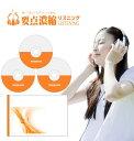 濃縮!ケアマネジャー CD+テキストCD+テキストBOOK+速聴CD 2020 [CA10011]