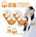 濃縮!福祉住環境コーディネーター 3・2級ダブル合格コース(要点CD+テキストBOOK+速聴CD)JA12