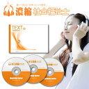 濃縮!社会福祉士 2022(要点CD+テキストBOOK+速聴CD)SFK4