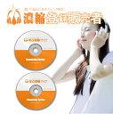 濃縮!登録販売者 2021 音声CD+テキストデータCD TO1