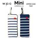 【wpc】【晴雨兼用傘】折りたたみ傘 heart & border mini w.p.c ワールドパーティー
