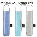 ショッピング傘 【mabu】 日傘 晴雨兼用傘レディース折りたたみ傘 UVカット97% キャンディ マブ