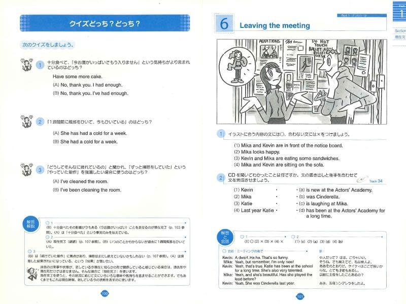 英語教材 英語書籍【訳あり アウトレット】『お...の紹介画像3