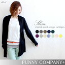 It is ultraviolet rays measures by Lady's cardigan ◆ UV care of June 14 22:00 resale start ◆ Rakuten winning prize ★ mix-and-match and the color development that I breathe it, and are basic lightly! [UV] a slim stretch mesh drape cardigan