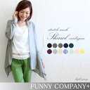 Lady's cardigan [UV] stretch mesh shawl cardigan of the May 14 22:00 resale start ◆ slim silhouette