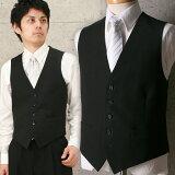 フォーマルベスト(黒)/黒ベスト(無地/ブラック)2504(細身タイプ)(結婚式、披露宴、お葬式、法事、制服に)(kw)(mssm)