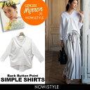 トップス スキッパー シャツ ワイド ゆったり 抜き襟 カジュアル レディース ファッション 韓国 韓国ファッション 韓国ブラウス