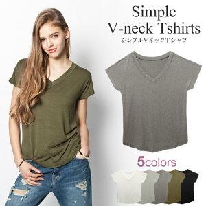ナウアイスタイル シンプル Tシャツ レディース カジュアル ベーシック セレブファッシ