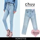 CHUU(チュー)-5KG street JEANS vol...