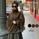CHUU(チュー)ボアアノラック【11/26up_mo】【送料無料】韓国 韓国ファッション アノラック ボア トレーナー もこもこ ボアトレーナー 冬レディース ファッション【10】※メール便不可