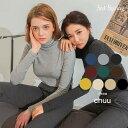 CHUU(チュー)10カラーコットンハイネック【11/29up_mo】韓国 韓国ファッション ハイネック トップス 長袖 コットン ベーシックレディース ファッション【10】※メール便不可