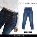 CLICK&FUNNY(クリックアンドファニー)ワイドゴムジーンズ韓国 韓国ファッション デニム ウエストゴム ジーンズ ボトムス パンツ ワイドゴム 着痩せ 体型カバー ウエストカバーレディース ファッション※メール便不可