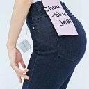 CHUU(チュー)-5KG aero cool JEANS【5/7up_mo】【送料無料】韓国 韓国ファッション パンツ ボトムス −5kgジーンズ マイナス5キロ ..