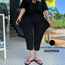 HOTPING(ホッピン)クールスラックスパンツ【8/26up_ka】 ITY パンツ スラックス ズボン ウエストゴム ブラック【5】