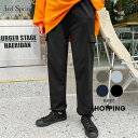 HOTPING(ホッピン)コットンミックスジョガーパンツ【9/23up_ka】 トレーナー ジョガーパンツ ストラップ ルームウェア ジャージ ブラック カーキ ネイビー グレー【5】