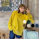 HOTPING(ホッピン)ワンポケットカラーロングTシャツ【10/7up_ka】 Tシャツ T 長袖 カラーTシャツ カラー クリム ベージュ ブラウン ブラック オーバーサイズ ポケット【5】