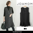 JOAMOM(ジョアマム)裾フリルベストワンピース【10/1...