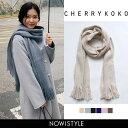 CHERRYKOKO(チェリーココ)soft leans, muffler【11/21up_mo】【メール便】韓国 韓国ファッション マフラ...