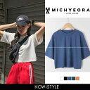 MICHYEORA(ミチョラ)クロップド無地Tシャツ【6/1...