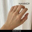 NANING9(ナン...