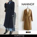 NANING9(ナンニング)ハンドメイドウールロングコート【...