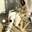 NANING9(ナンニング)もこもこロングジップアップ【11...