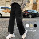 NANING9(ナンニング)リラックスコットンワイドパンツ【10/2up_go】韓国 韓国ファッション コットンパンツ 白 ワイドパンツ 黒 パンツ ..