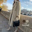 NANING9(ナンニング)リバーシブルボアコート【11/28up_go】【送料無料】韓国 韓国ファッション ボアジャケット ロング丈 ボアコート ..