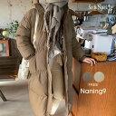 NANING9(ナンニング)ロングウェルロンジャケット【12/10up_go】【送料無料】韓国 韓国ファッション ロングダウン ロングコート 冬 ア..